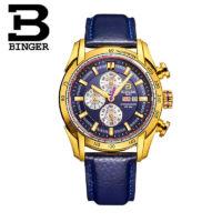 Binger | Compras Online